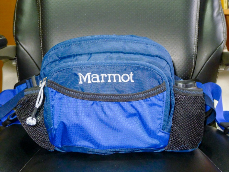 Front view of my Marmot pack